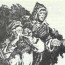 Эрмитаж предков