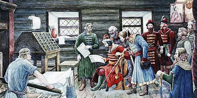 На заре уральского книгопечатания