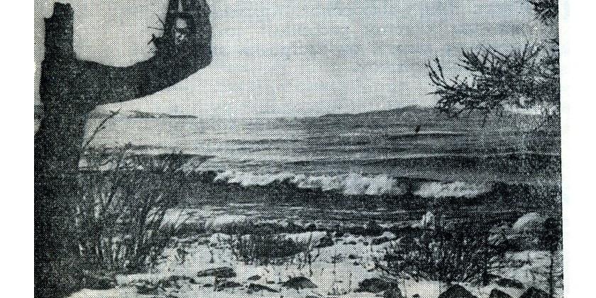 Письмо с берегов Байкала