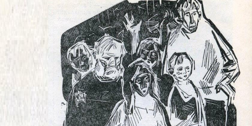 Бухтарминская история