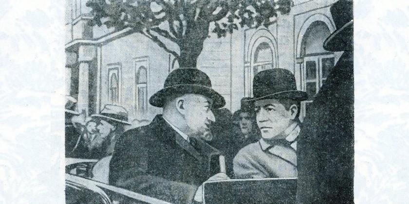 Войков и Маяковский