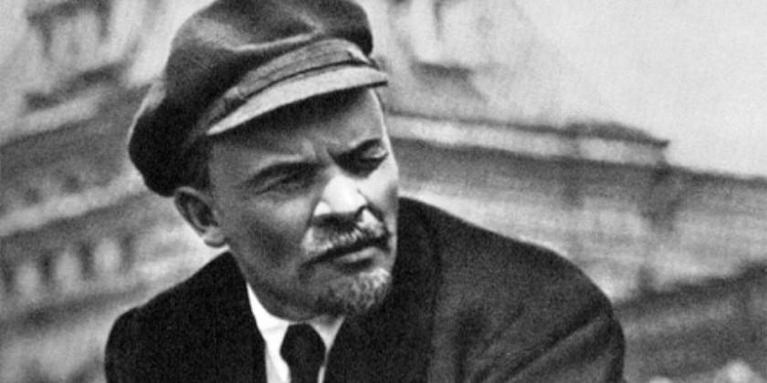 Читая Ленина