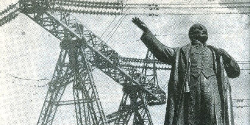 В штабе энергетики Урала