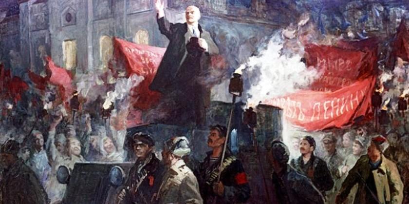 Следопытская Лениниана