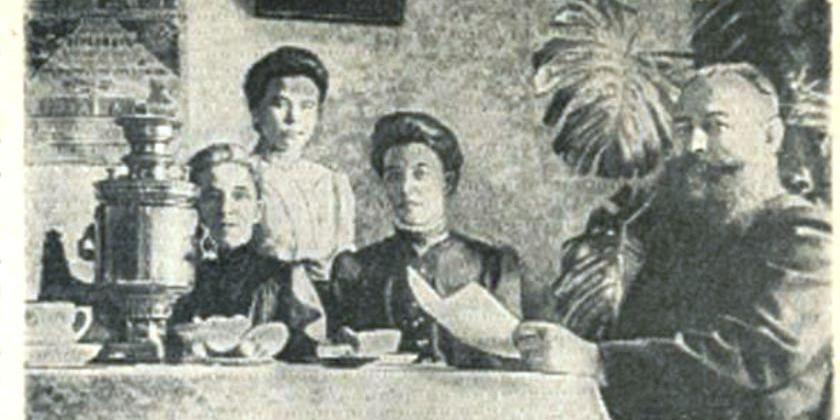 Родные Ильича на Урале