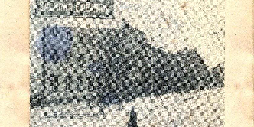 Писарь с Мельковки