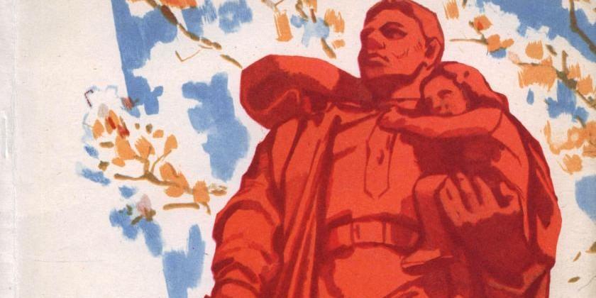Строки суровых лет 1941-1945