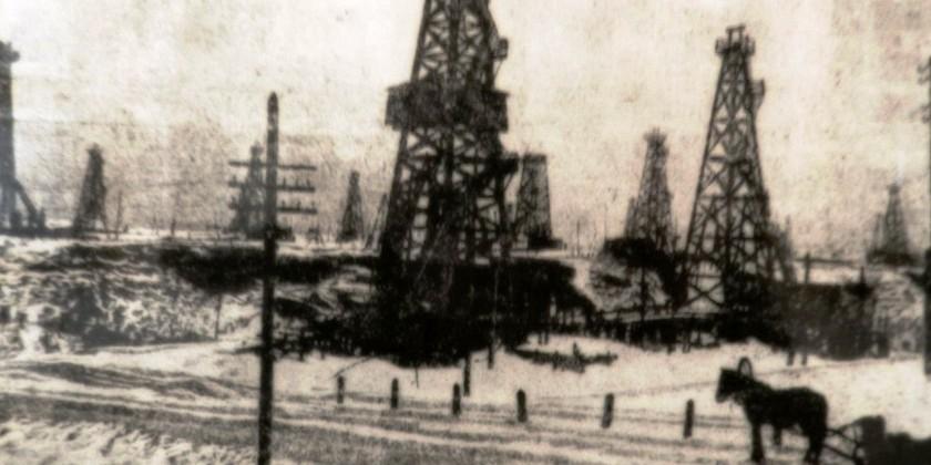 Об одном нефтянике Башкирии