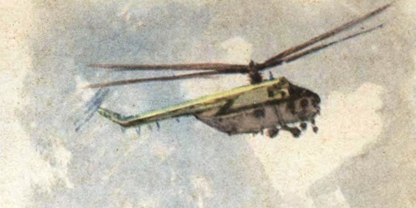 Вертолёт берёт одного