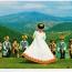 Весна башкирской земли