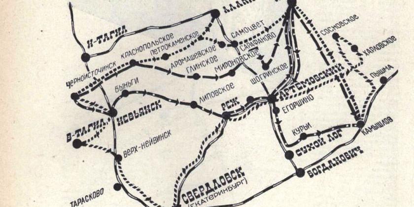 Предлагаем маршруты походов