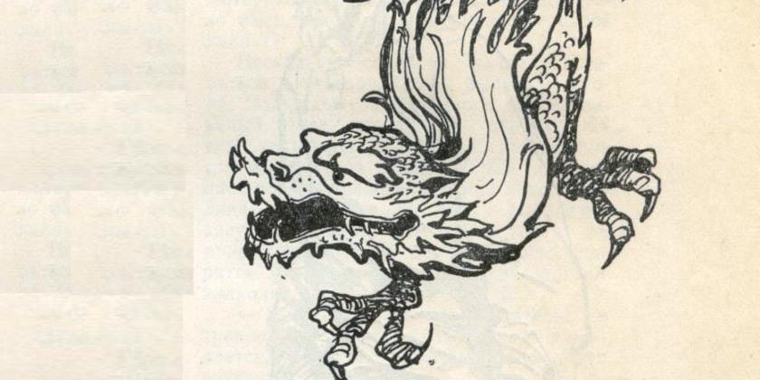 Домовой с драконом