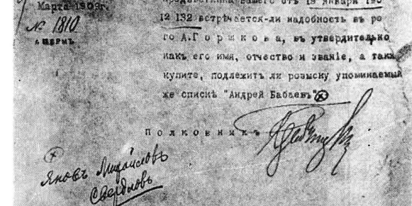 Кто такой Андрей Бабаев?