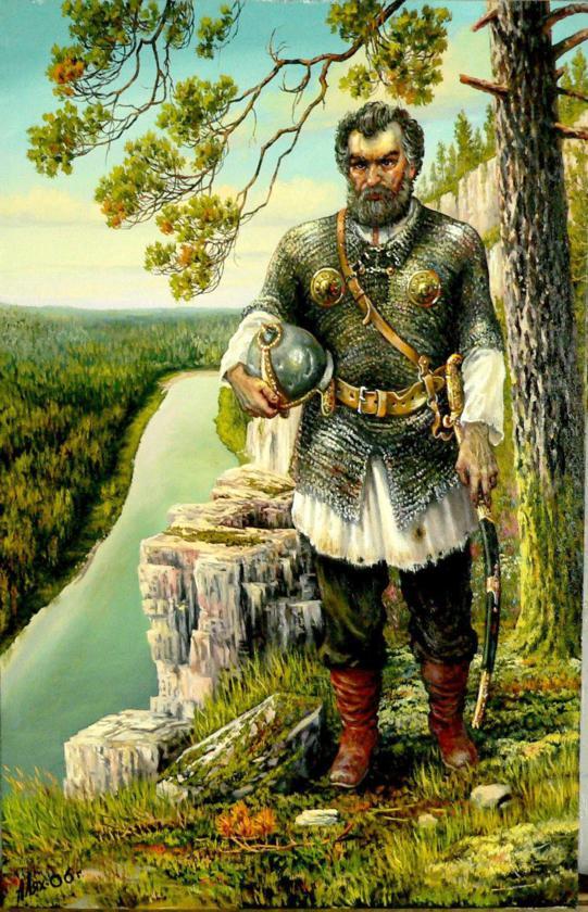 Ермак - покоритель Сибири
