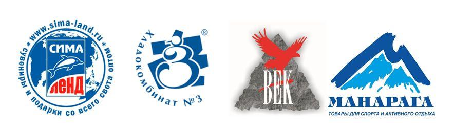 logo_sponsor_ous19