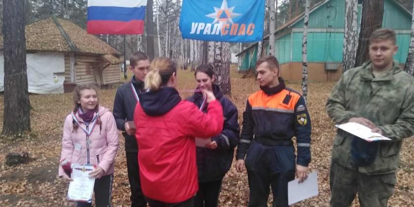 2019 12 Уральский меридиан 64. Туриада Листопад 2019