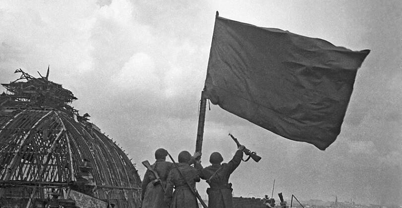 знамя на Рейхстаге команда