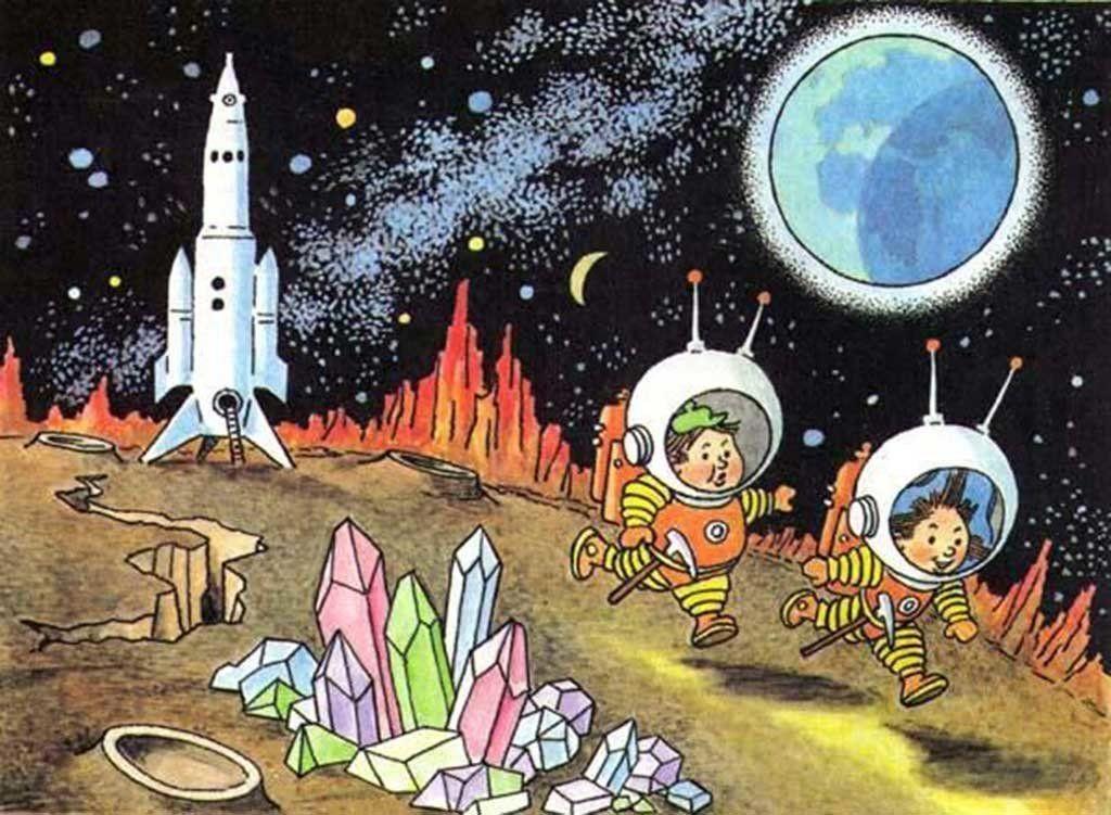 19 Незнайка на Луне