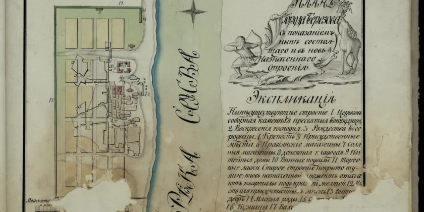 2020-03 Служилый город Березова. XVIII в.
