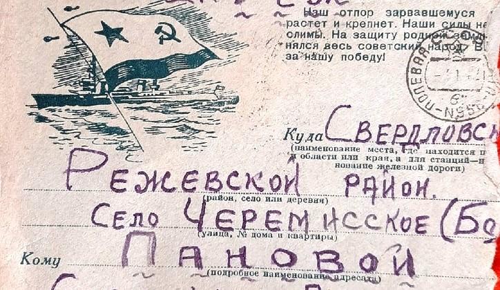 краеведение, история Урала