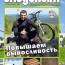 2020-09 обложка