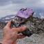 2020-12 Камень цвета кипрея
