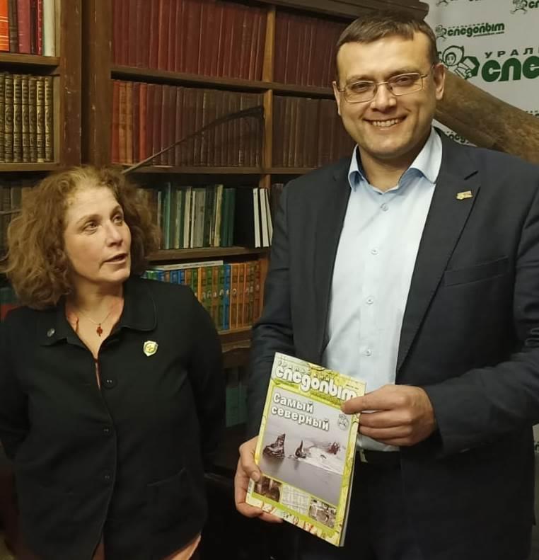 заповедные директора в Уральском следопыте2