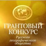 Логотип проекта (Заявка на грант РГО. 17878 Урбанонимия российских городов как инструмент формирования российской иде)