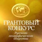 Логотип проекта (Заявка на грант РГО. 18092 Уральский пейзаж: наследие промышленной архитектуры)